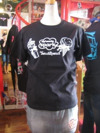 ソフトクリームTシャツ